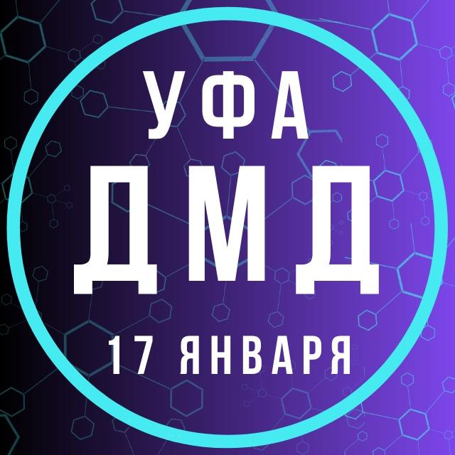 Афиша ДМД с Марией Сомовой / УФА