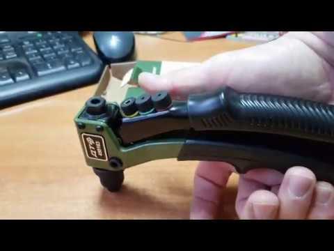 Необычный заклёпочник Дело Техники 450163 распаковка и тест