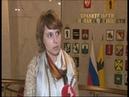 Представители ГК Росатом посетили Ярославскую область