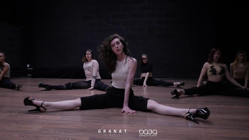 Strip choreo by Daria Gubanova  Baza Dance Place