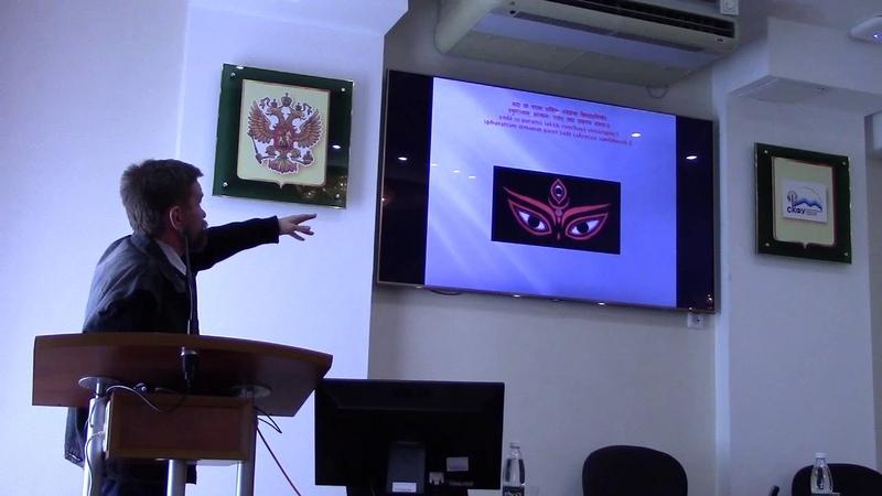 Ерченков Олег Николаевич Шри Видья сапарья: мистерия ритуального пространства