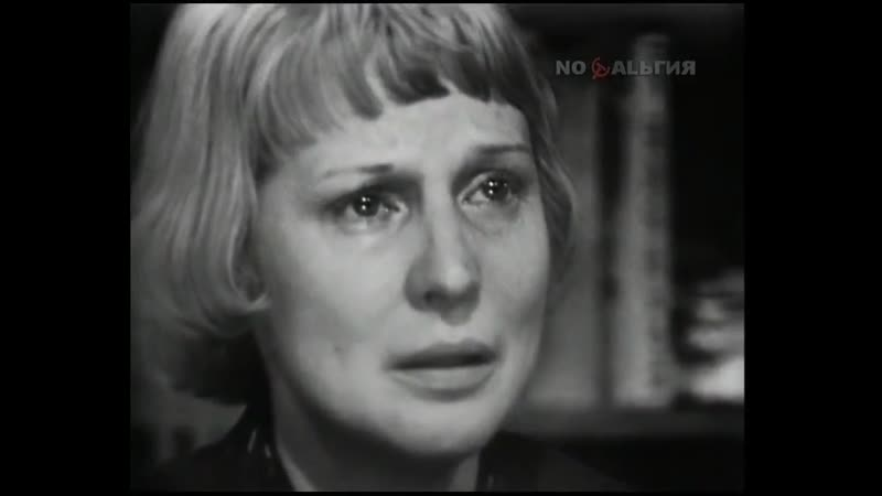 Да я немка Но я не фашистка Такая короткая долгая жизнь 1975 фрагмент Алла Покровская