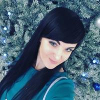 Ирина Копылова