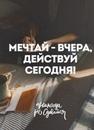 Фотоальбом человека Анастасии Сергеевой