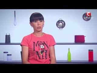 Наташа Чуприк - Жирная неудачница