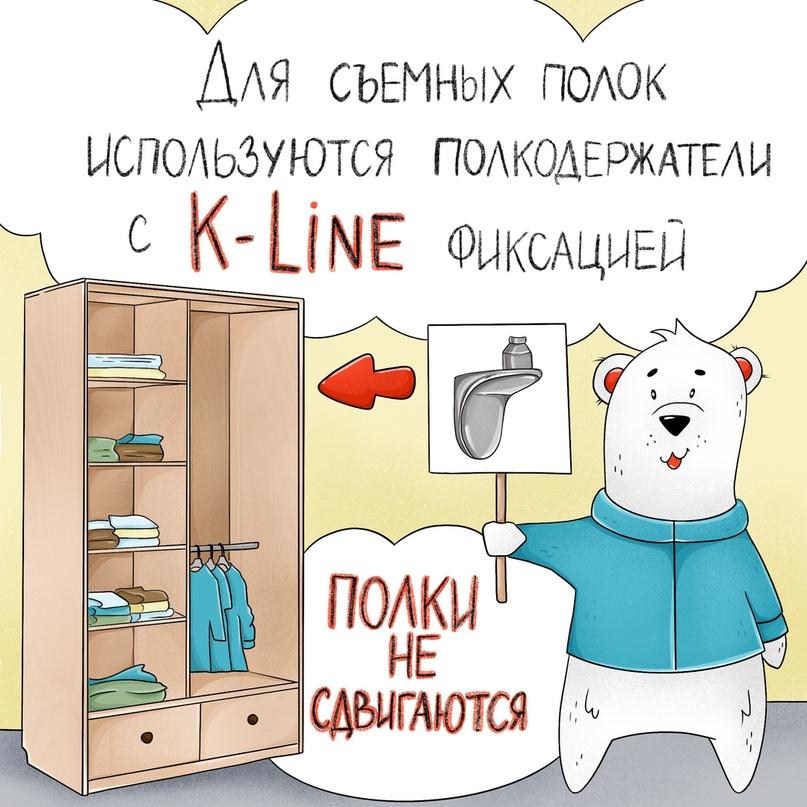 Как выбрать шкаф и на что обратить внимание!, изображение №3