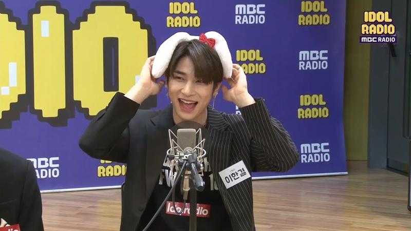 """IDOL RADIO """"드랍 더 빝!!"""" H 트박스 ☆"""