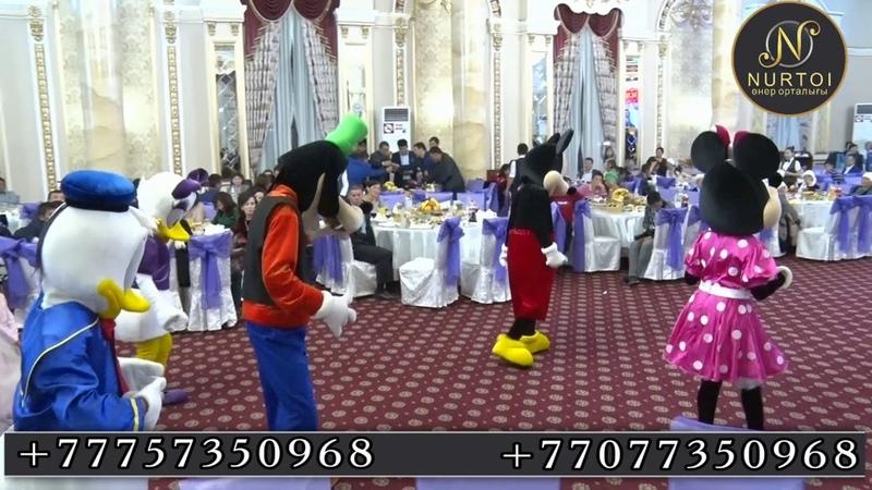 Сундет той аниматор Шоу программа Шымкент 2018 жыл 87757350968