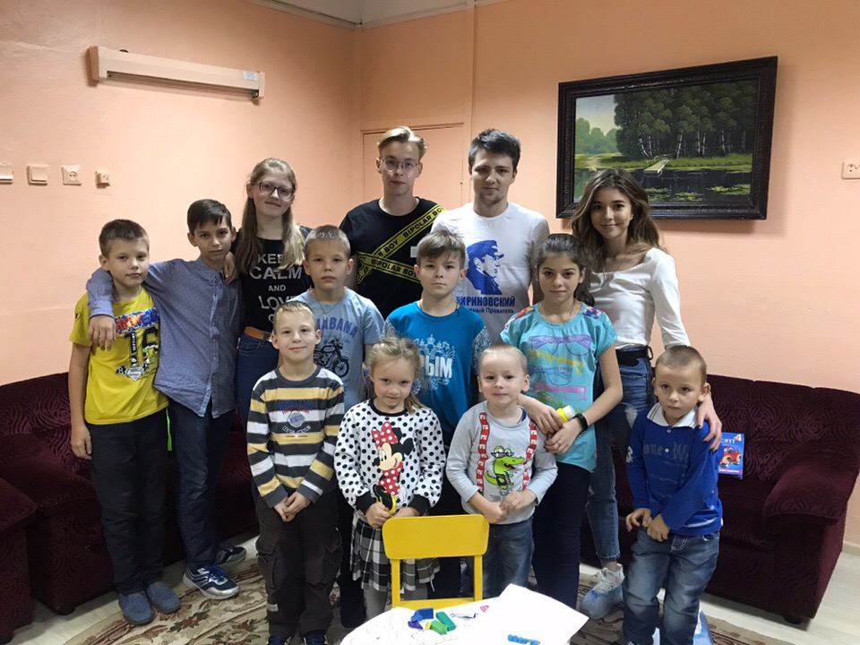 Дети и студенты