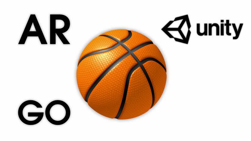 AR Basketball GO 2.0 Unity Augmented Reality — Unity Asset