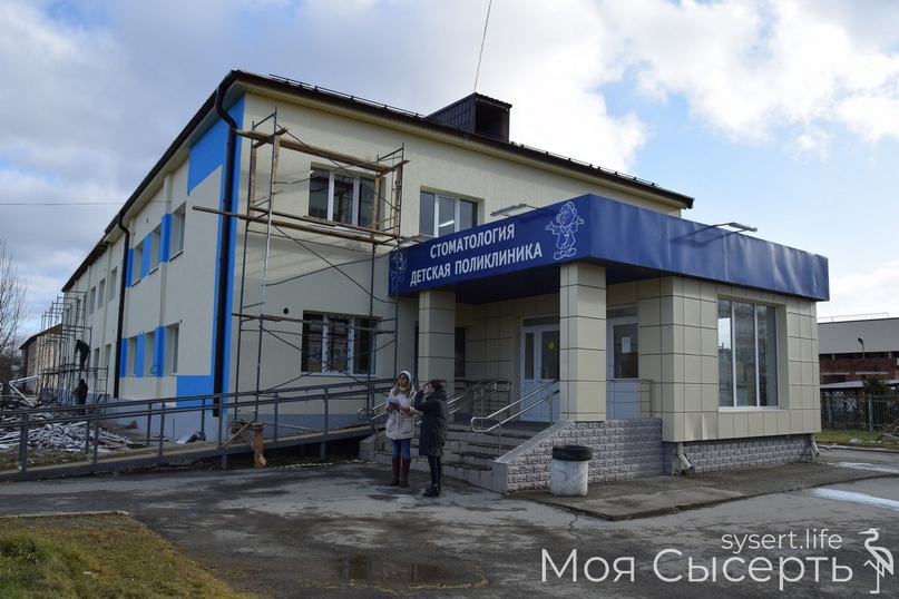 ТОП-5: главные события в жизни Сысертской больницы в 2019 году, изображение №2