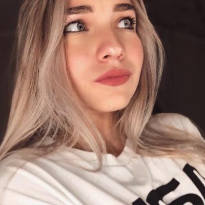 Анастасия Ставрова