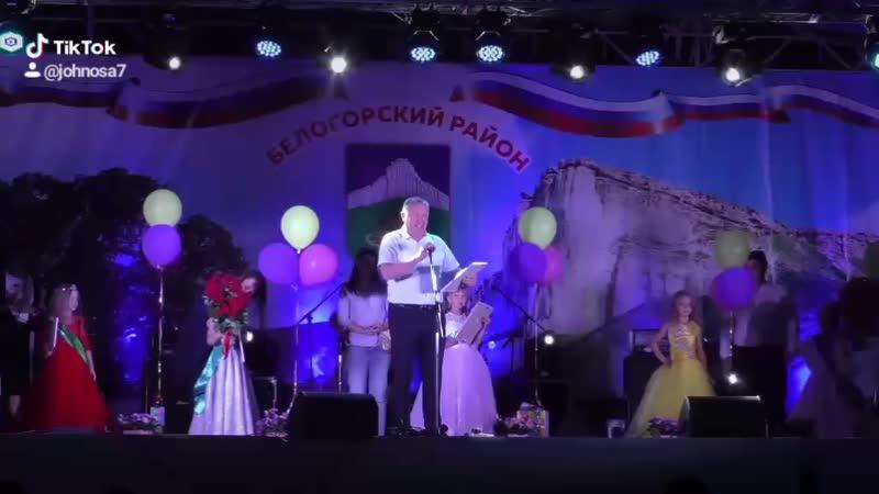 Мини Мисс города Белогорск