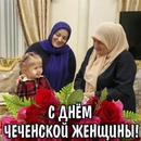Магомед Байтуев фотография #20
