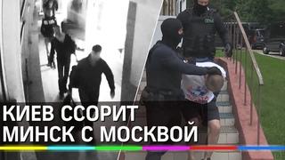 Задержание россиян в Белоруссии - провокация украинских спецслужб