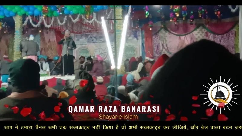 Wo Jaish Mera Hai अब तक का सबसे सुपरहिट अंदाज़ कलाम Manqabate Shere Nepal Qam