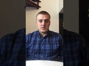 Отзыв Андрея Фокина о курсе Дмитрия Шалаева по открытию интернет-магазина