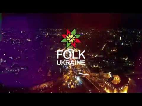 Folk Ukraine НеоРік на Софії 2018