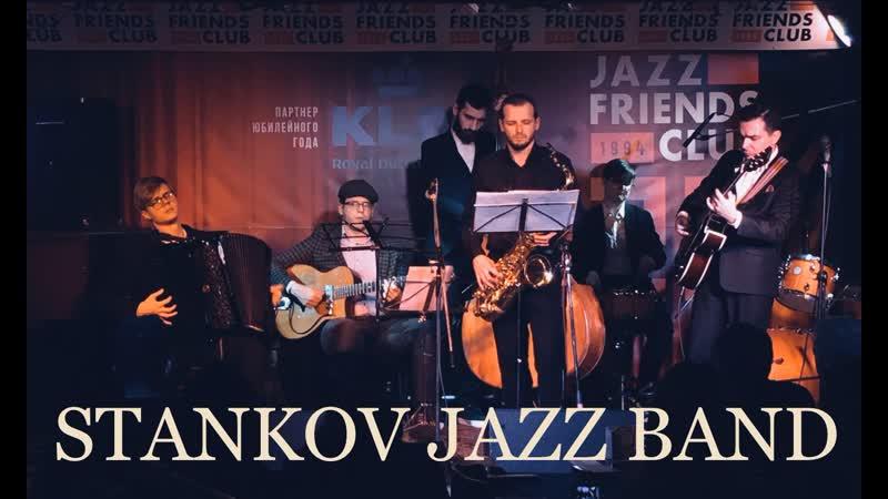 Stankov Jazz Band Demo 2020