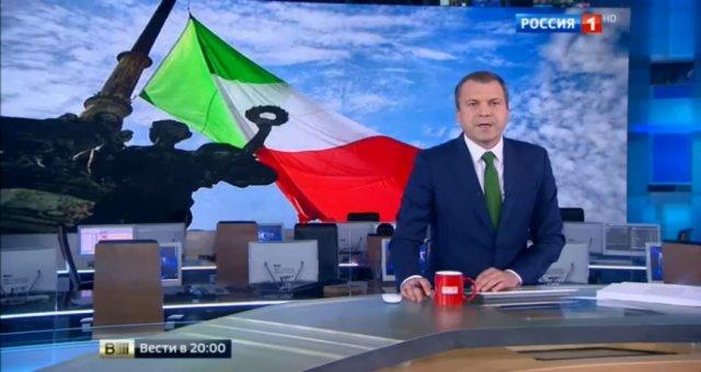 Вести в 20:00 • Вести в 20:00. Эфир от 28.08.2016