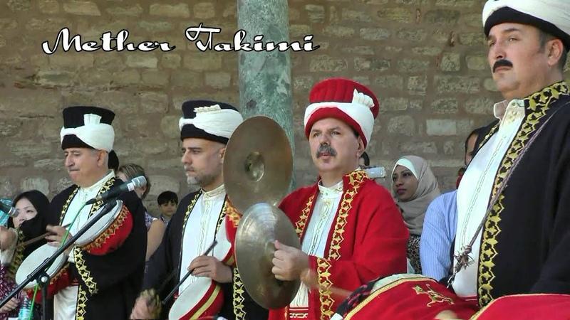 Mehter Takimi Ottoman music