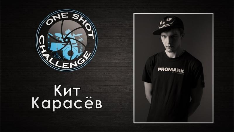 One Shot Challenge by Kit Karasev (Avenged Sevenfold - Nightmare)