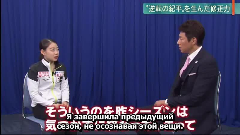 RUS Rika Kihira interview with Shuzo Matsuoka Hodo Station 15 4 2019