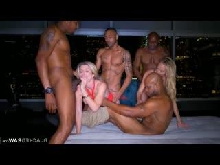 Cory Chase Brandi Love SLUTTY BITCH порно, мамки, русское, инцест, секс, милф, фулл, 2020