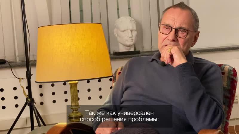 Кончаловский о Сценах из супружеской жизни Бергмана