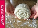 Хорошенько заварите муку маслом и получите мега слоеный хлеб!