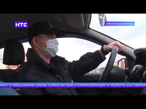 Полиция города начала патрулировать улицы в связи с областным законом