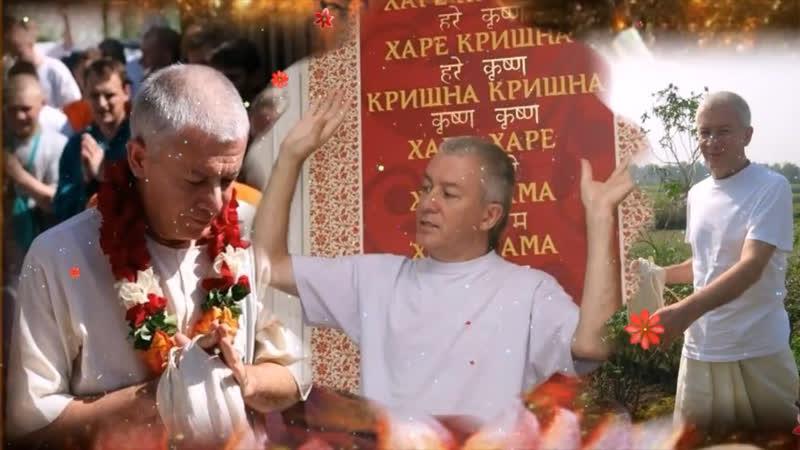 Джапа медитация-Чайтанья Чандра Чаран Прабху(А.Хакимов)