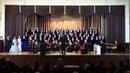 Georg Friedrich Händel: Hallelujah (Messiah)