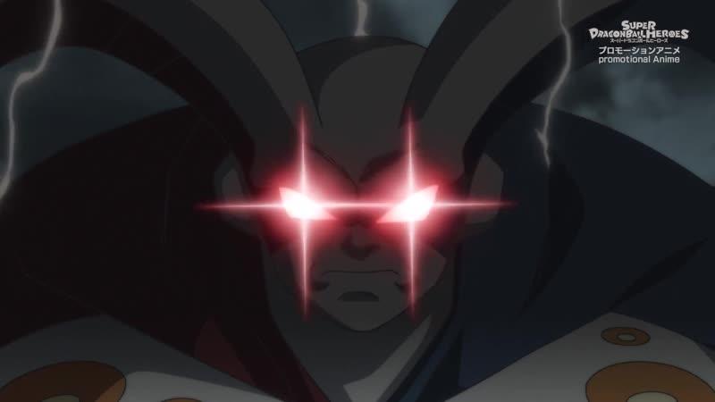 [субтитры] Super Dragon Ball Heroes - 14 [HD] / Драконий Жемчуг Супер: Герои - 14 [HD]