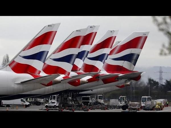 British Airways и Хитроу подсчитывают убытки