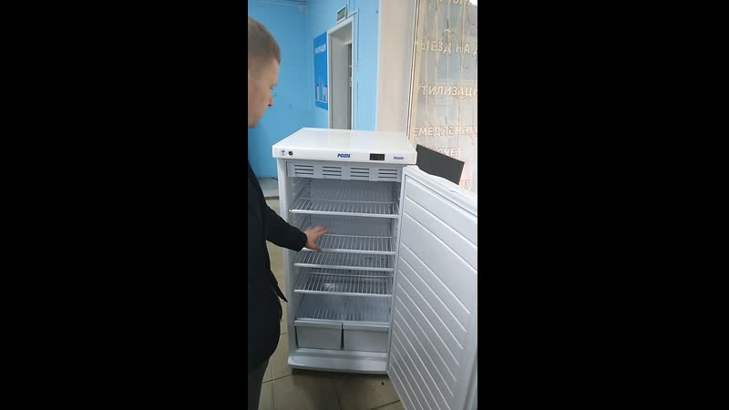 Демонстрация холодильник Позис