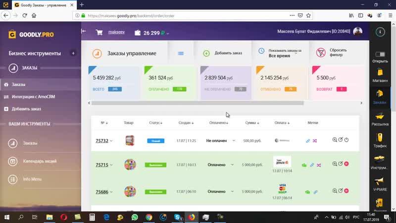 Заработок в интернете от 5000 руб в день Видеообзор заработка на МИТ и Бесплат