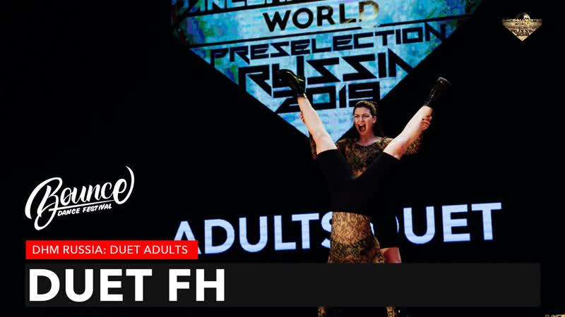 DUET FH - DHM Duet: Adults. Bounce Dance Fest.