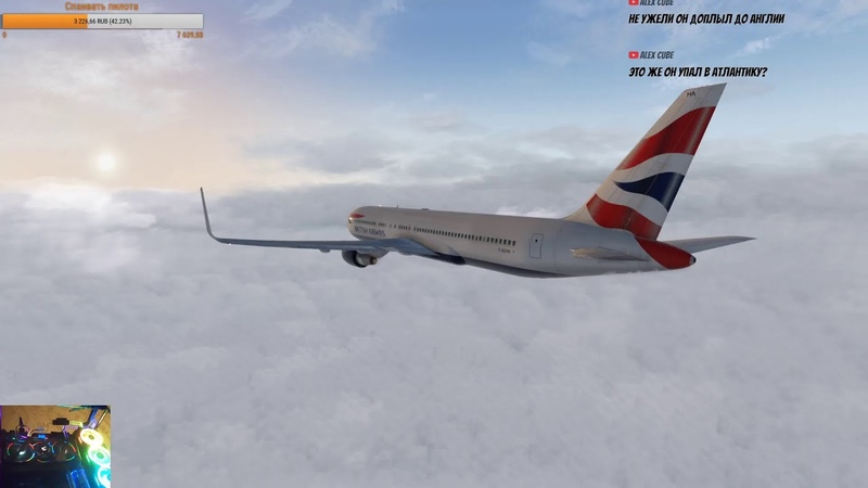 X-Plane 11 EGLL/HEATHROW до LTAC/ESENBOGA INTL: 1541 миль Boeing 767-300ER VATSIM BMA163