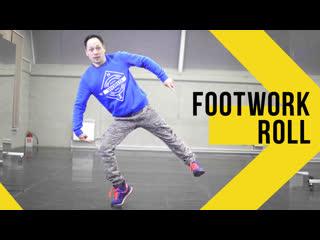 ТАНЦЕВАЛЬНЫЕ ДВИЖЕНИЯ НОГАМИ   Footwork tutorial for waving and hip hop dance