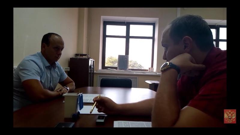 АО Куприт приём у заместителя Генерального директора ч 1 юрист Вадим Видякин