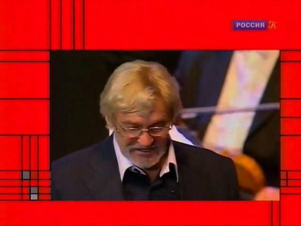 Валерий Гаврилин Я композитор