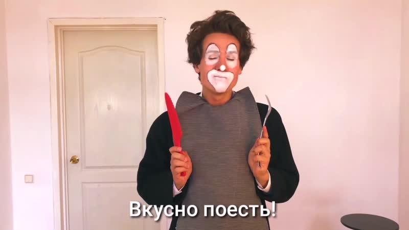 Дмитрий Антонов кф «МЕЧТА»