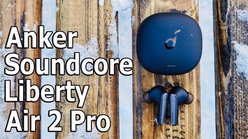 БАС ВО ПЛОТИ 🔥 БЕСПРОВОДНЫЕ НАУШНИКИ Anker Soundcore Liberty Air 2 Pro True