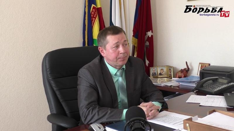 Фрагмент интервью с Главой Калачёвского района Петром Харитоненко