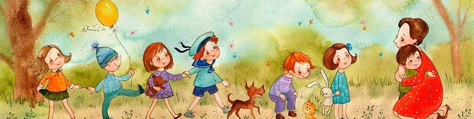 Картинки, открытки воспитатель и дети