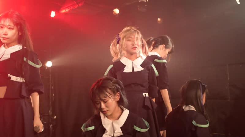 Daidaidai「Subete wa Hakumei no Naka de」 音楽的偶像 渋谷Milkyway 04 11 2019