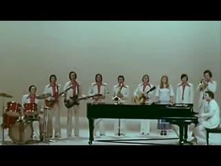Фильм-концерт - ВИА Пламя (1978)