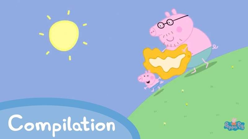 Peppa Pig Official Channel Peppa Pig 's Summer Fun