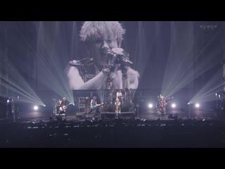 NIGHTMARE 20th Anniversary SPECIAL LIVE GIANIZM 〜 再悪 〜   YOKOHAMA ARENA 【WOWOW ver.】